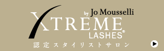XTREME LASHES 認定サロン